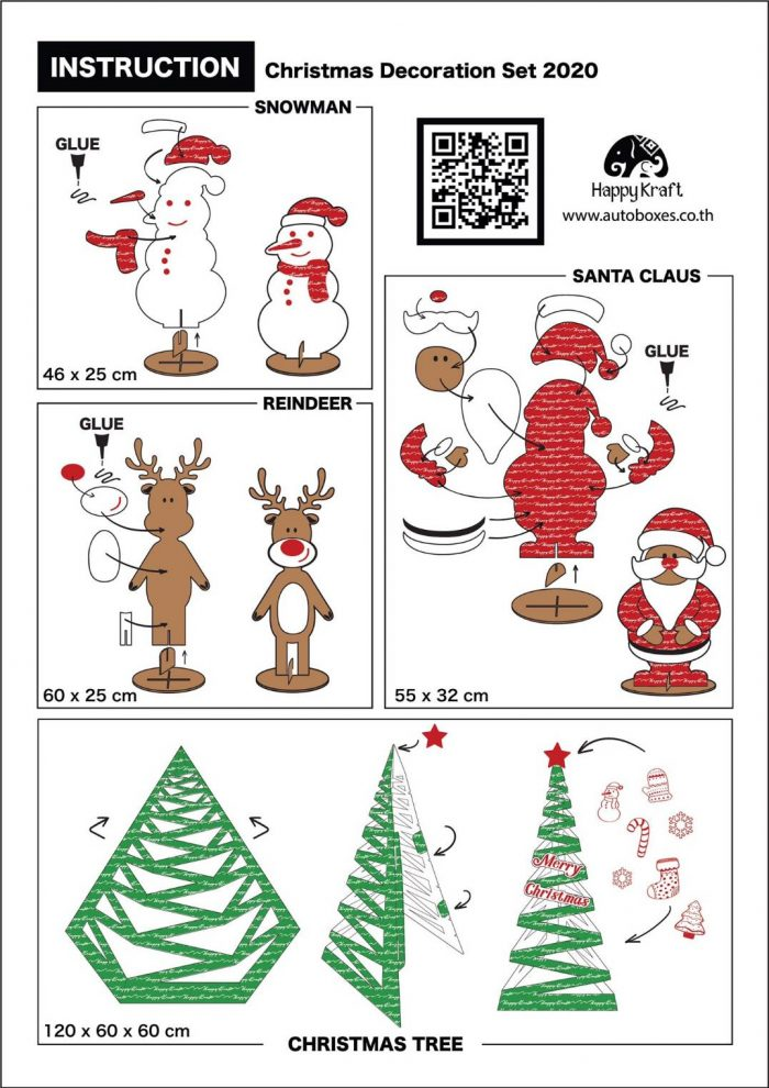 Christmas Decoration DIY Set จาก Happykraft